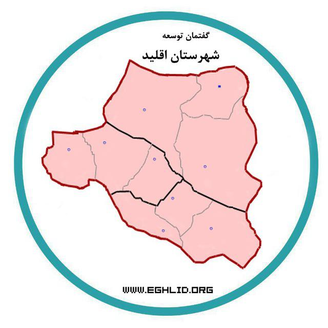برگزاری دومین جلسه مجمع همشهریان مقیم تهران