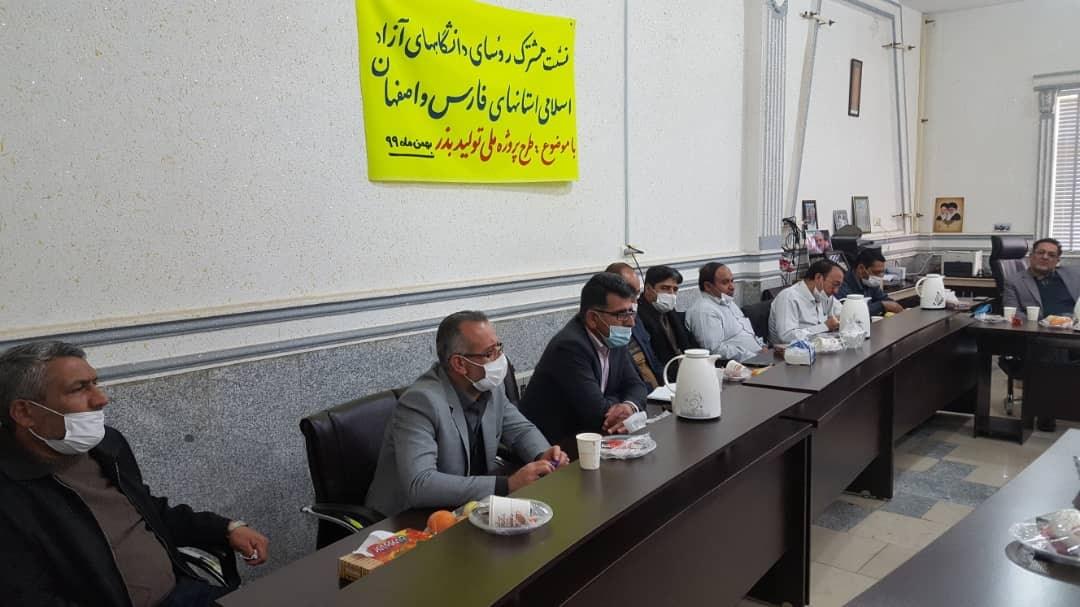 طرح ملی تولید بذر در استان فارس اجرا میشود