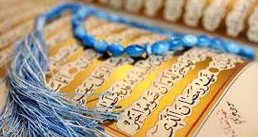 ۱۶ خرداد ؛ آخرین مهلت ثبتنام در مسابقات قرآن اوقاف
