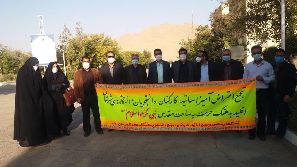 تجمع دانشگاهیان دانشگاه آزاد اسلامی اقلید در واکنش به هتک حرمت نشریه فرانسوی
