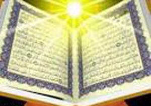 برگزاری 1 هزار جلسه ختم قرآن در فارس