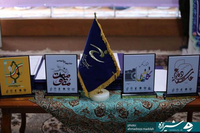 جشنوارههای ۴گانه بسیج هنرمندان فارس به ایستگاه آخر رسید/ عکاس «شیرازه» مقام برتر عکاسی را کسب کرد