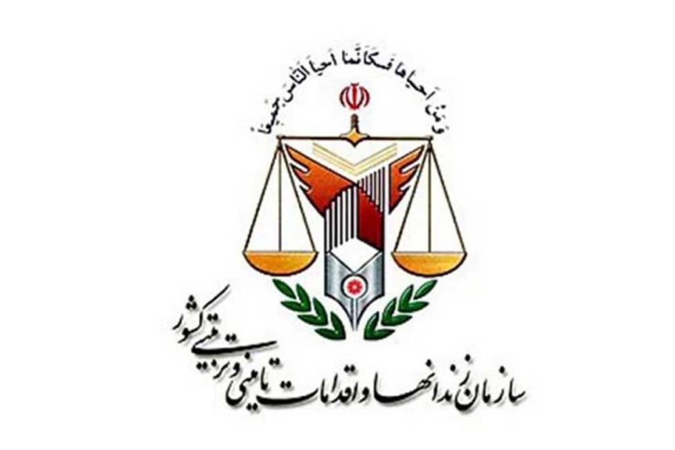 اعزام ۸ گروه از مدیران سازمان زندانها به مراکز تامینی و تربیتی استان فارس