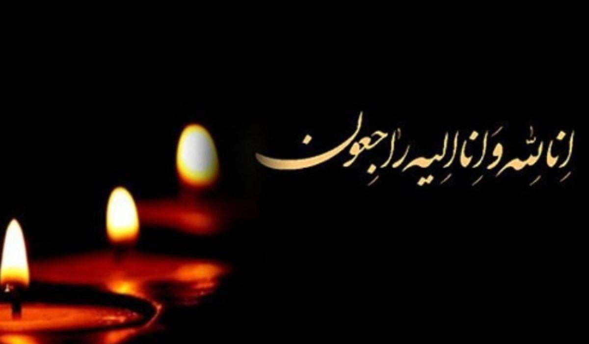 درگذشت پدر شهید در اقلید