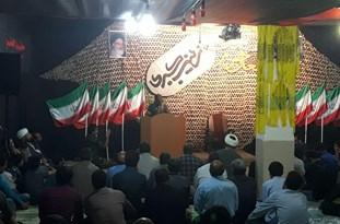 اجتماع بزرگ مدافعان حرم در شهر سده شهرستان اقلید برگزار شد