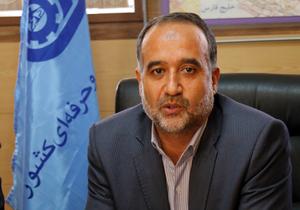 راه اندازی 4 مرکز اس سی دی در فارس