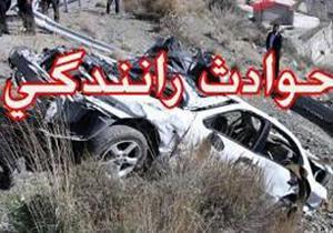 ۳ کشته و زخمی در تصادف محور اقلید به شیراز