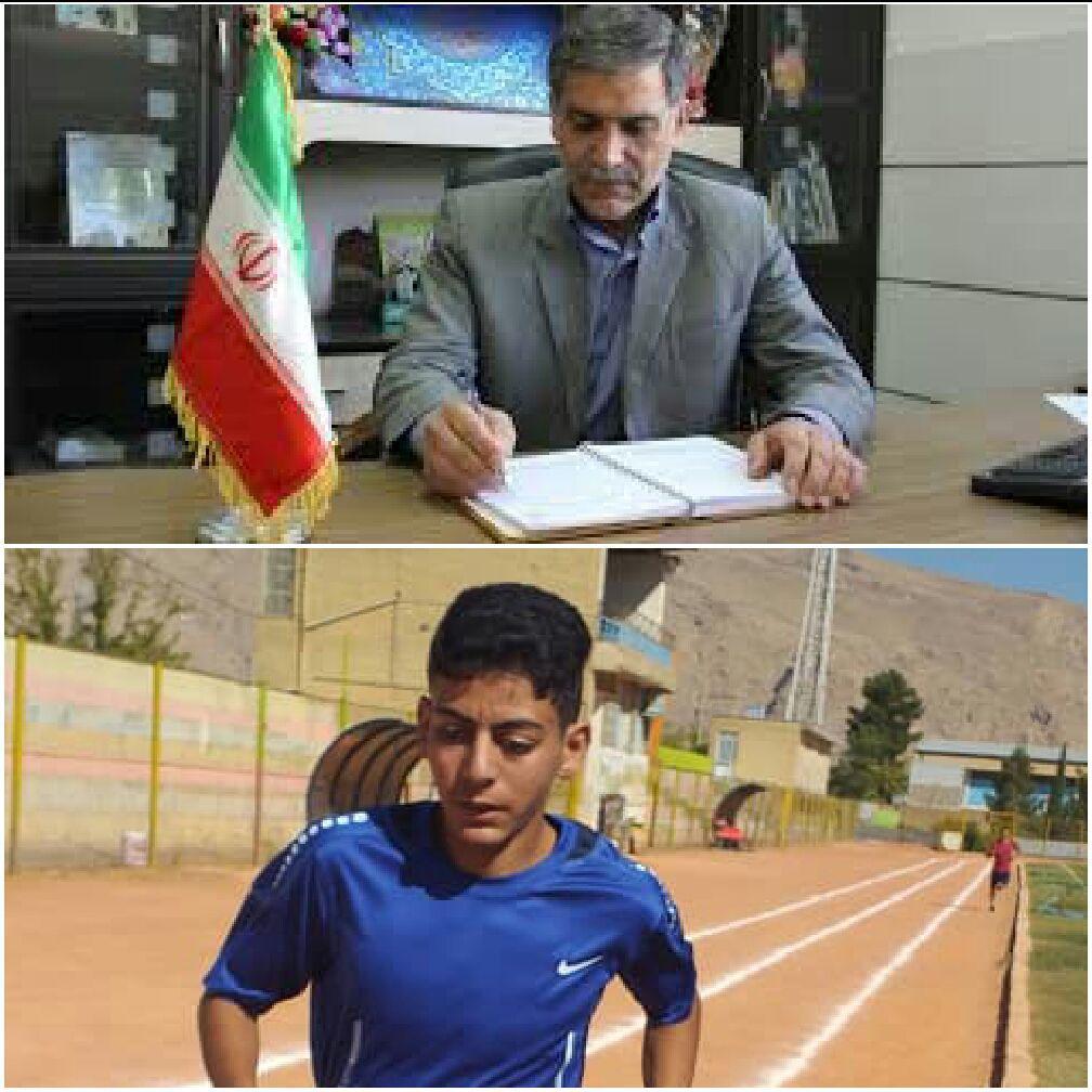 کسب مقام قهرمانی مسابقات دو 3000 متر استان وراهیابی میلاد محمودی به مسابقات کشوری