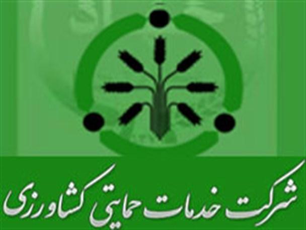 روز سوم و خاتمه موجودی برداری از انبار کارگزاران استان فارس