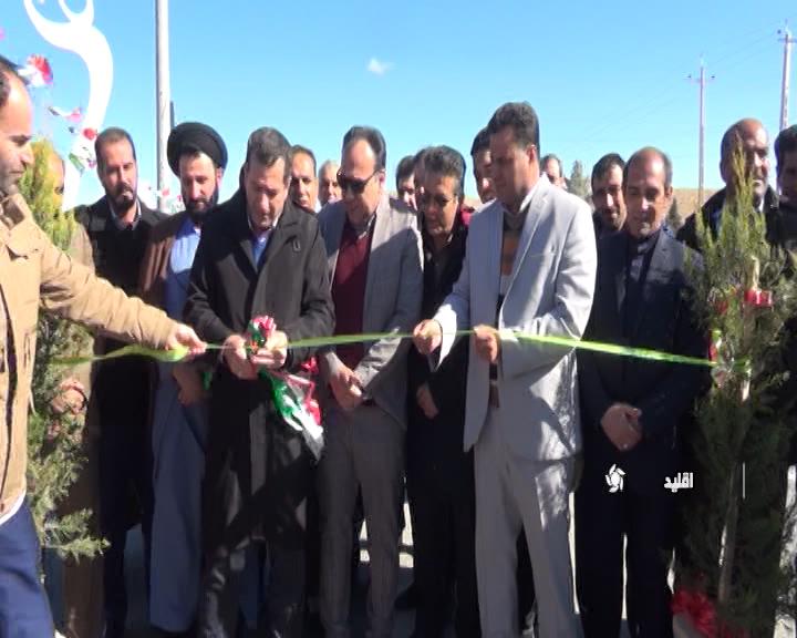 افتتاح و آغاز ساخت طرح های عمرانی در شهرستان اقلید
