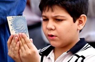 اقامه نماز باشکوه عید فطر امسال در میدان امام حسین (ع) اقلید