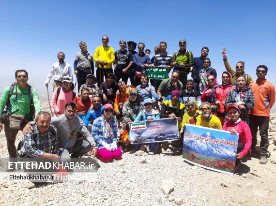 صعود باشگاه کوهنوردی سهندبرازجان به قله بل /تصاویر
