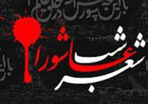 شب شعر دانشجویی عاشورا در شهرستان اقلید