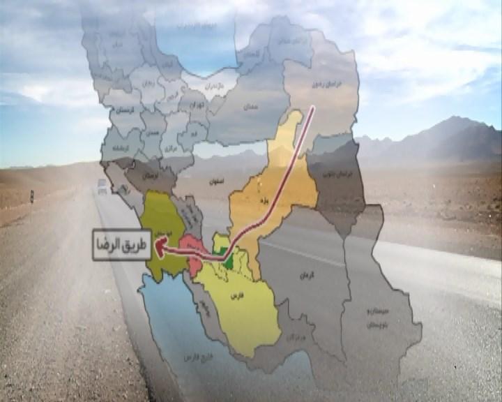 آغاز ساخت قطعه سوم جاده طریق الرضا