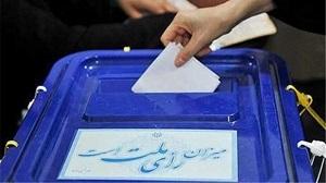 مشارکت بیش از ۶۶درصدی مردم اقلید در انتخابات ۱۴۰۰
