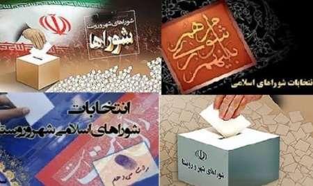 اسامی نهایی نامزدهای شورای شهر حسن آباد اعلام شد