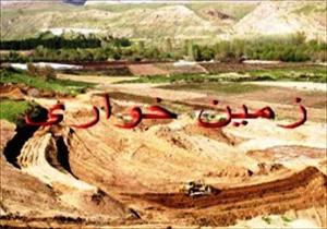 کشف زمین خواری میلیاردی در فارس