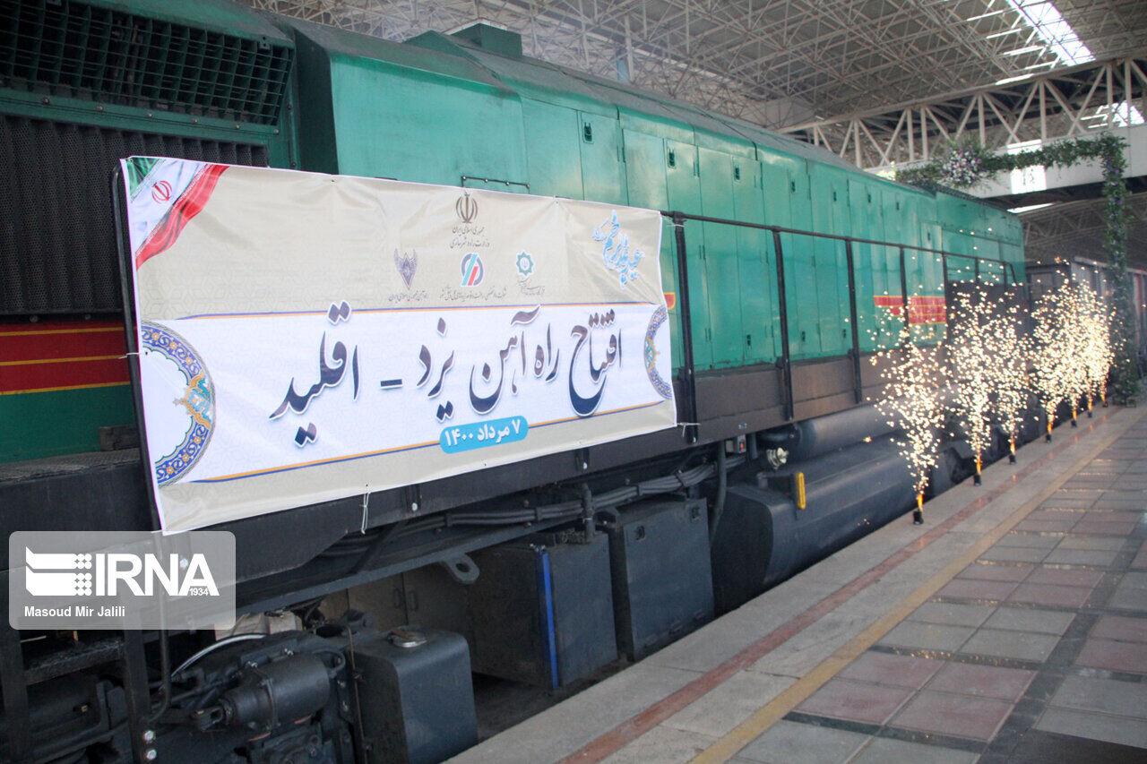 استاندار: راه آهن یزد - اقلید آثار شگرفی در توسعه استانهای مختلف دارد