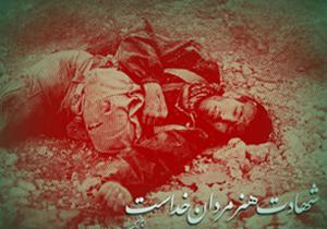 یادواره شهدای عملیات رمضان در شهرستان اقلید