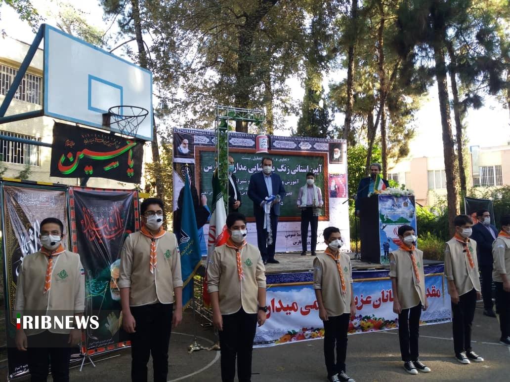 آغاز سال تحصیلی جدید در مدارس فارس