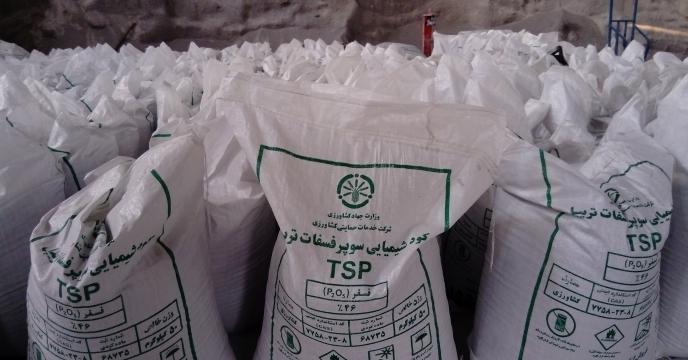 توزیع 1158 تن کود فسفاته در شهرستان اقلید استان فارس