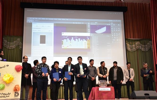 کسب مقام اول تیم اقلید در رویداد تولید محتوای فضای مجازی فارس