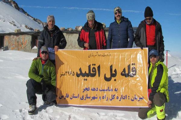صعود کوهنوردان وزارت راه و شهرسازی به کوه بل اقلید با ارتفاع ۳۹۶۵ متر