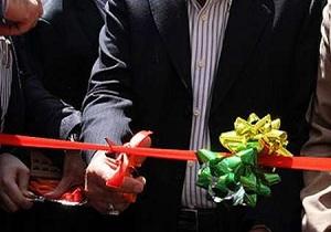 افتتاح دو طرح بهداشتی درمانی در اقلید