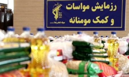 قرارگاه های مواسات همدلی و کمک مومنانه شهرستان اقلید