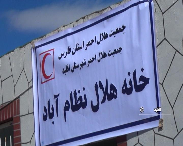 افتتاح طرح های عمرانی ،خدماتی در شهرستان اقلید