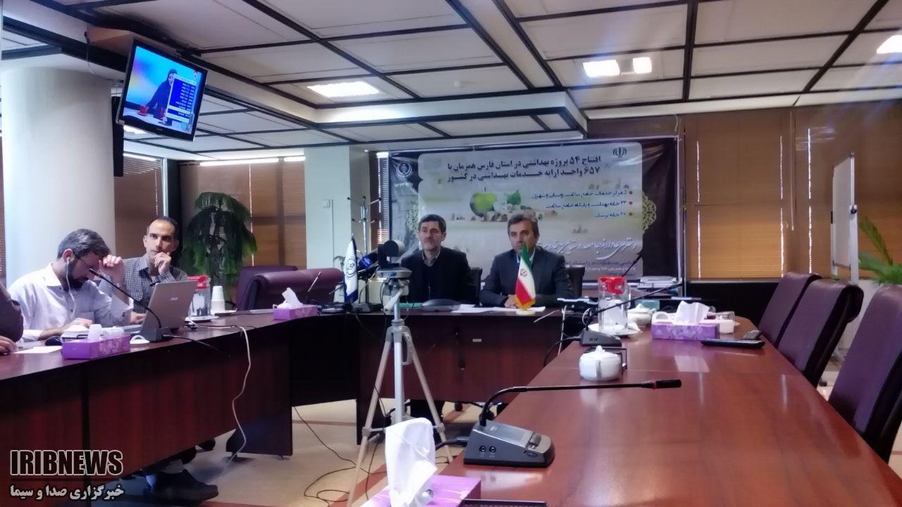 افتتاح 54 طرح بهداشتی در فارس
