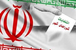 ثبتنام 630 نفر در انتخابات شوراهای اسلامی شهرها و روستاهای اقلید
