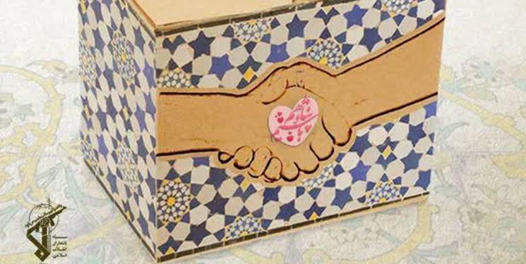 آغاز رزمایش کمک مومنانه با توزیع 25 هزار بسته معیشتی در فارس/فرصتی برای مناجات اجتماعی در ماه صیام