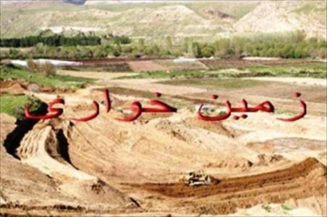 کشف زمین خواری میلیاردی در شهرستان اقلید