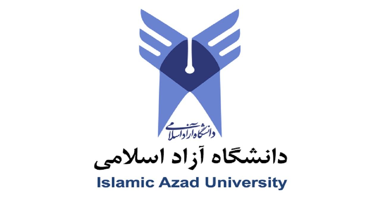 اولین نشست با کمیسیون آموزش و تحقیقات مجلس شورای اسلامی