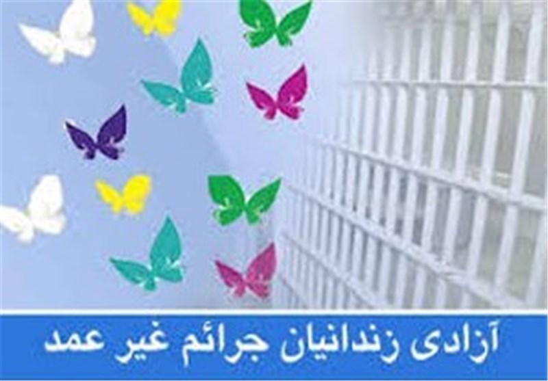 گلریزانی برای زندانیان جرایم غیرعمد