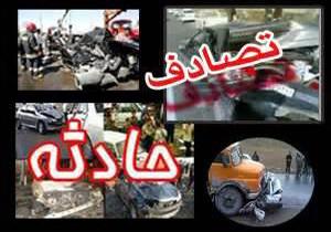4 کشته و زخمی در برخورد خودروی ال90 با سواری پژو پارس