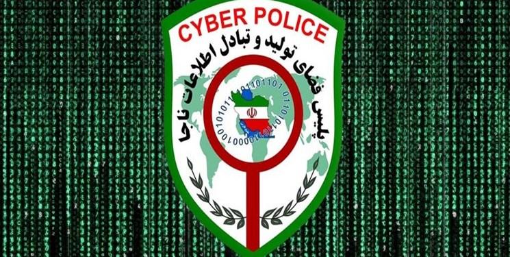 راهاندازی مرکز پلیس فتا در شهرستان اقلید