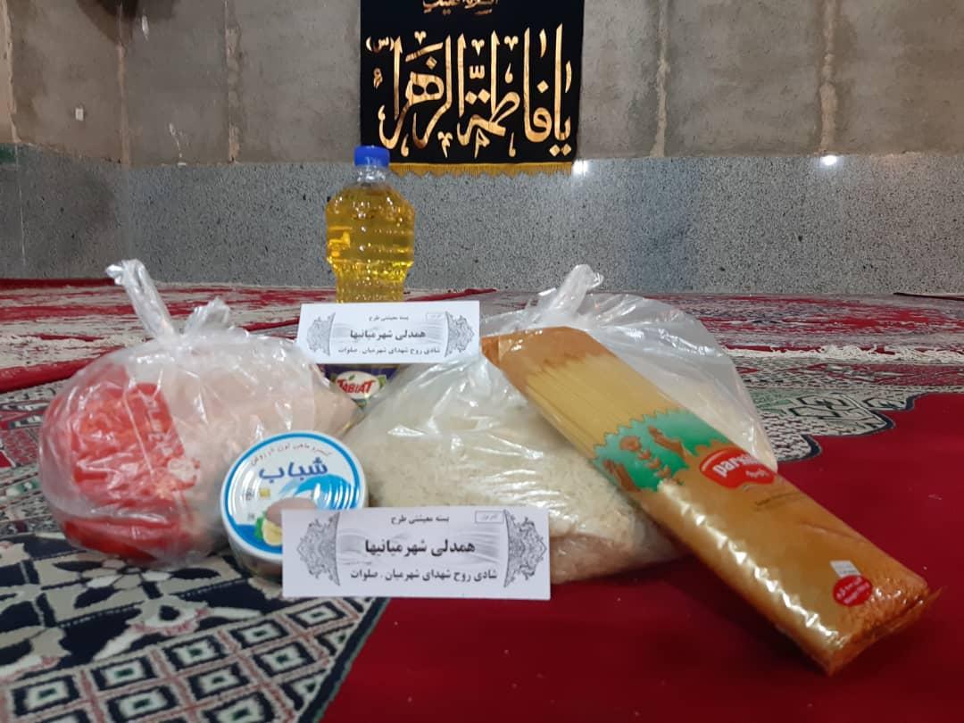 توزیع 110 بسته معیشتی درمیان خانواده های روستای شهید پرور شهرمیان
