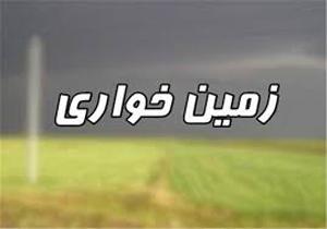 ۱۸ هزار مترمربع از اراضی ملی در اقلید رفع تصرف شد