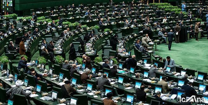 آمادگی مجلس برای اصلاح قوانین جهت بهبود فضای تولید/رسالت سنگین مرکز پژوهش ها برای شناسایی موانع تولید