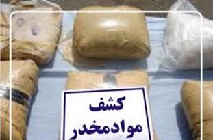 کشف 39 کیلوگرم ماده مخدر طی عملیات مشترک پلیس کهگیلویه و بویراحمد و فارس