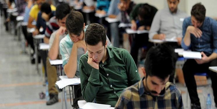برگزاری آزمون استخدامی شهرستانهای شمال فارس در اقلید