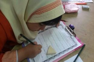 برگزاری پنجمین جشنواره «زیباتر بنویسیم» در اقلید