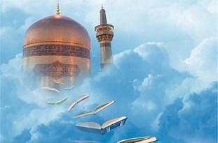 راهاندازی پژوهشکده جشنواره رضوی نسیم ولایت در اقلید