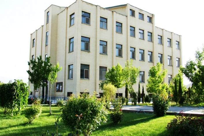 بیانگیزگی دانشجویان باعث تعلیق فعالیتهای انجمن اسلامی واحد اقلید شد