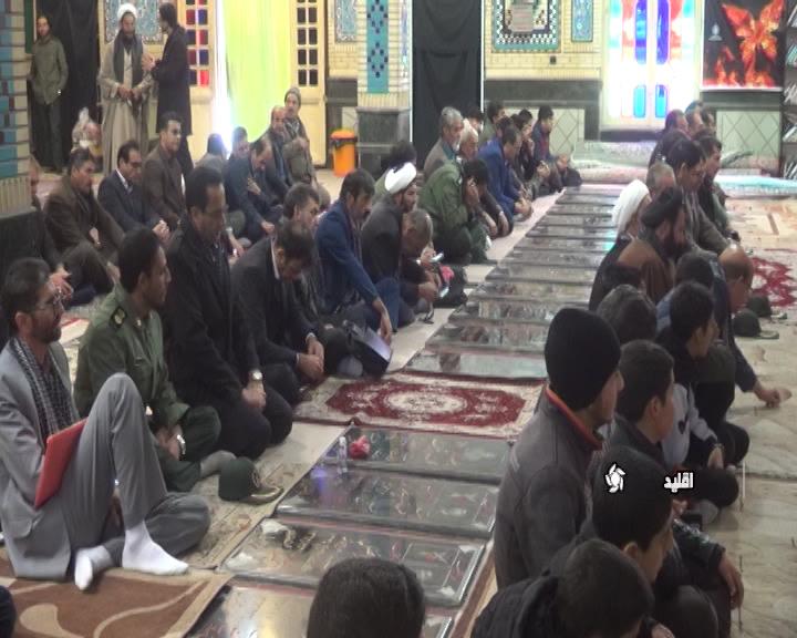 برگزاری یادواره ۲۰۰ شهید بسیجی در اقلید
