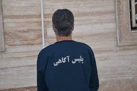 دستگیری سارق باطری در اقلید