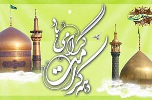 اجرای بیش از 20 ویژهبرنامه فرهنگی مذهبی دهه کرامت در بقاع متبرکه اقلید
